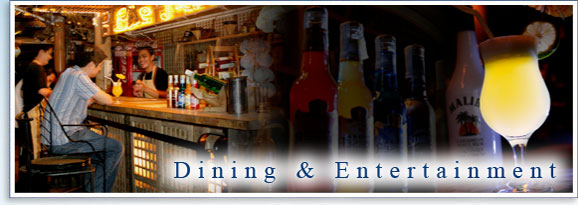 dining_entertainment